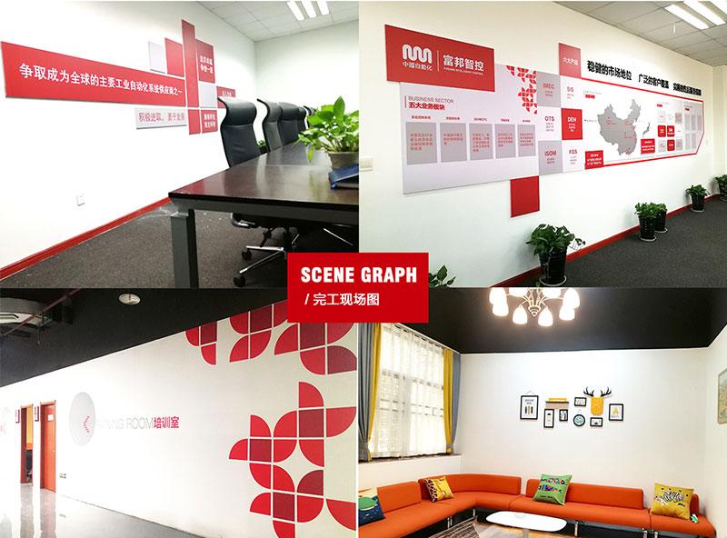 西安企业文化墙设计制作