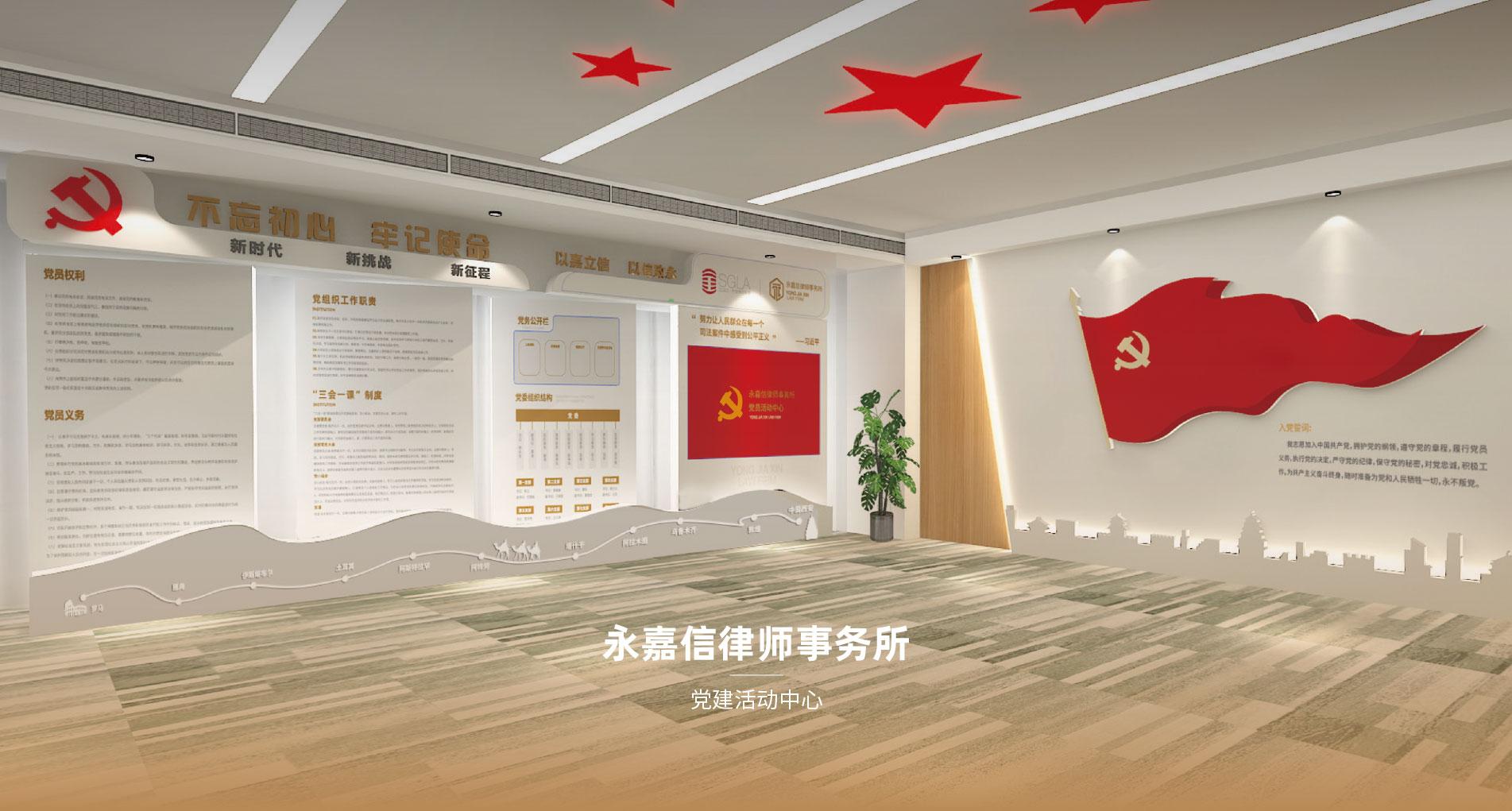 西安党建文化墙如何设计?