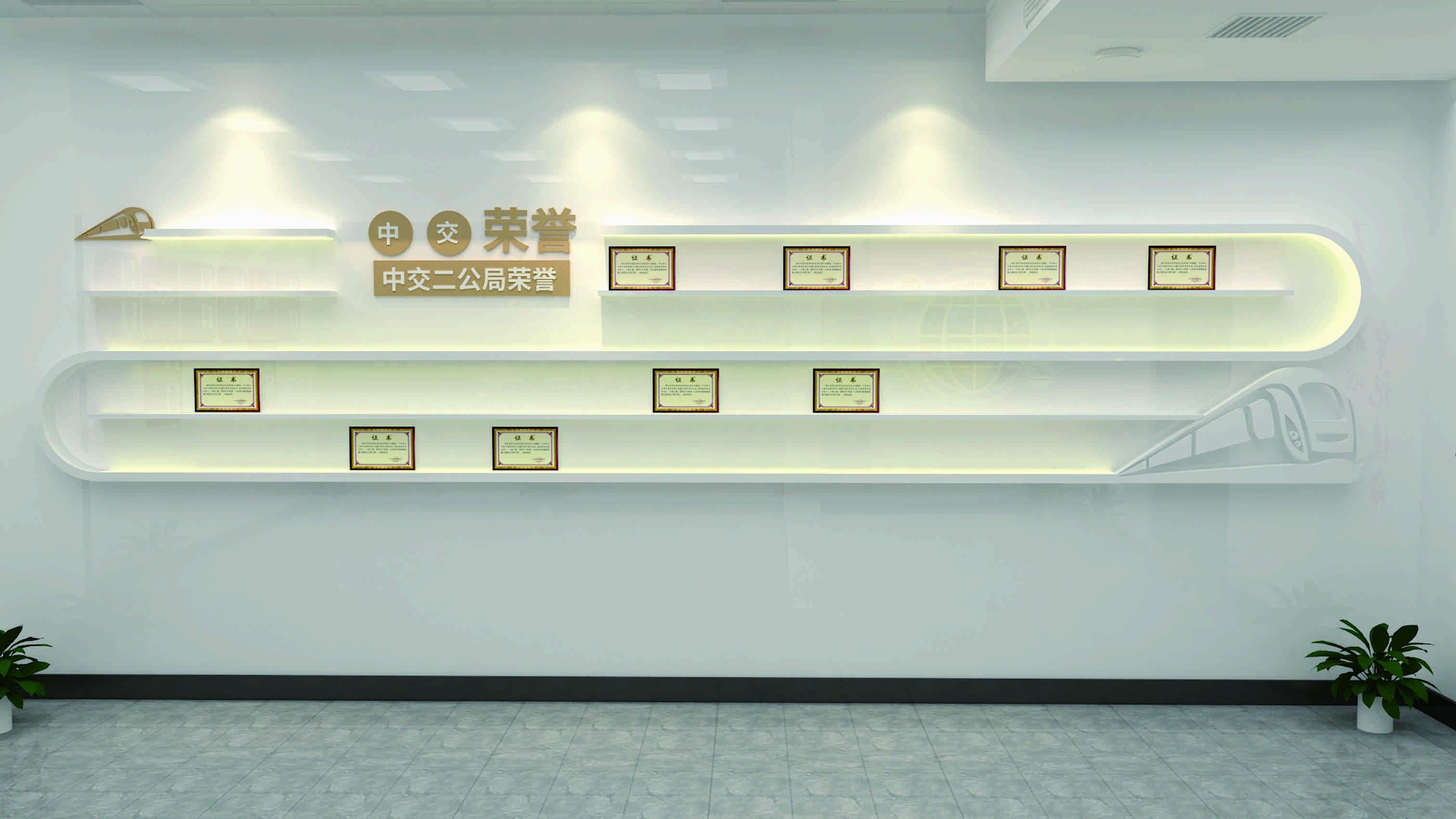 中交二工局荣誉室