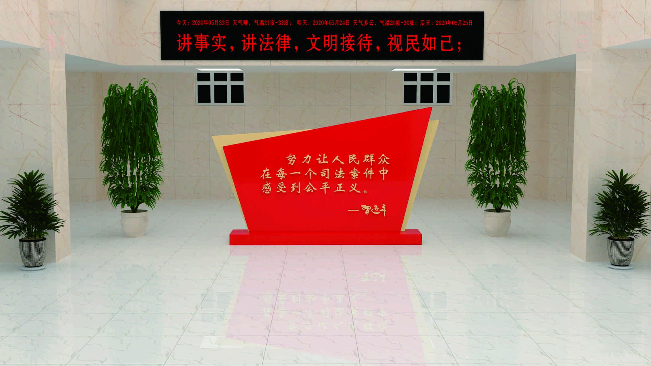 扶风法院党建文化墙