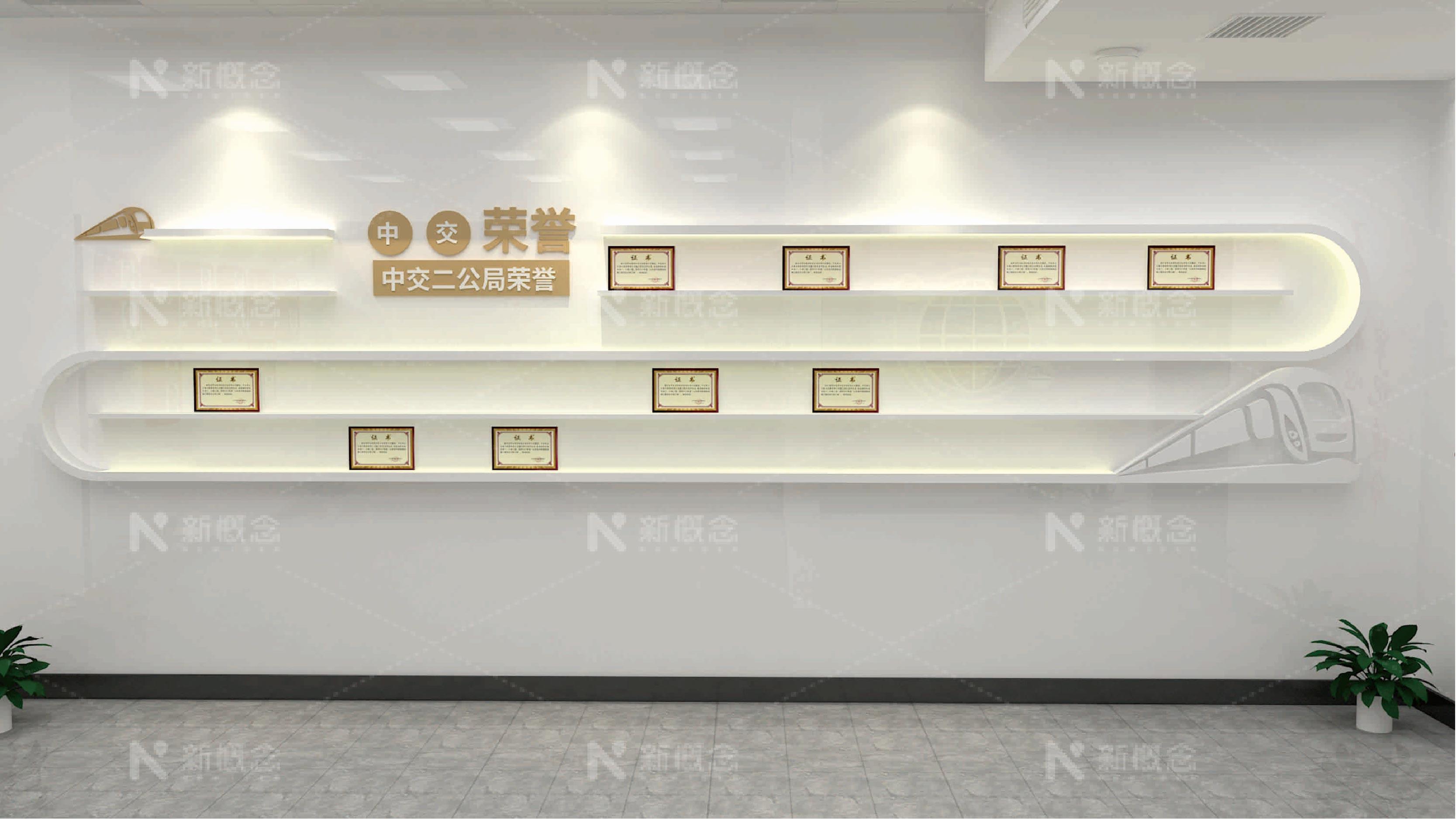 中交二工局荣誉室展厅设计