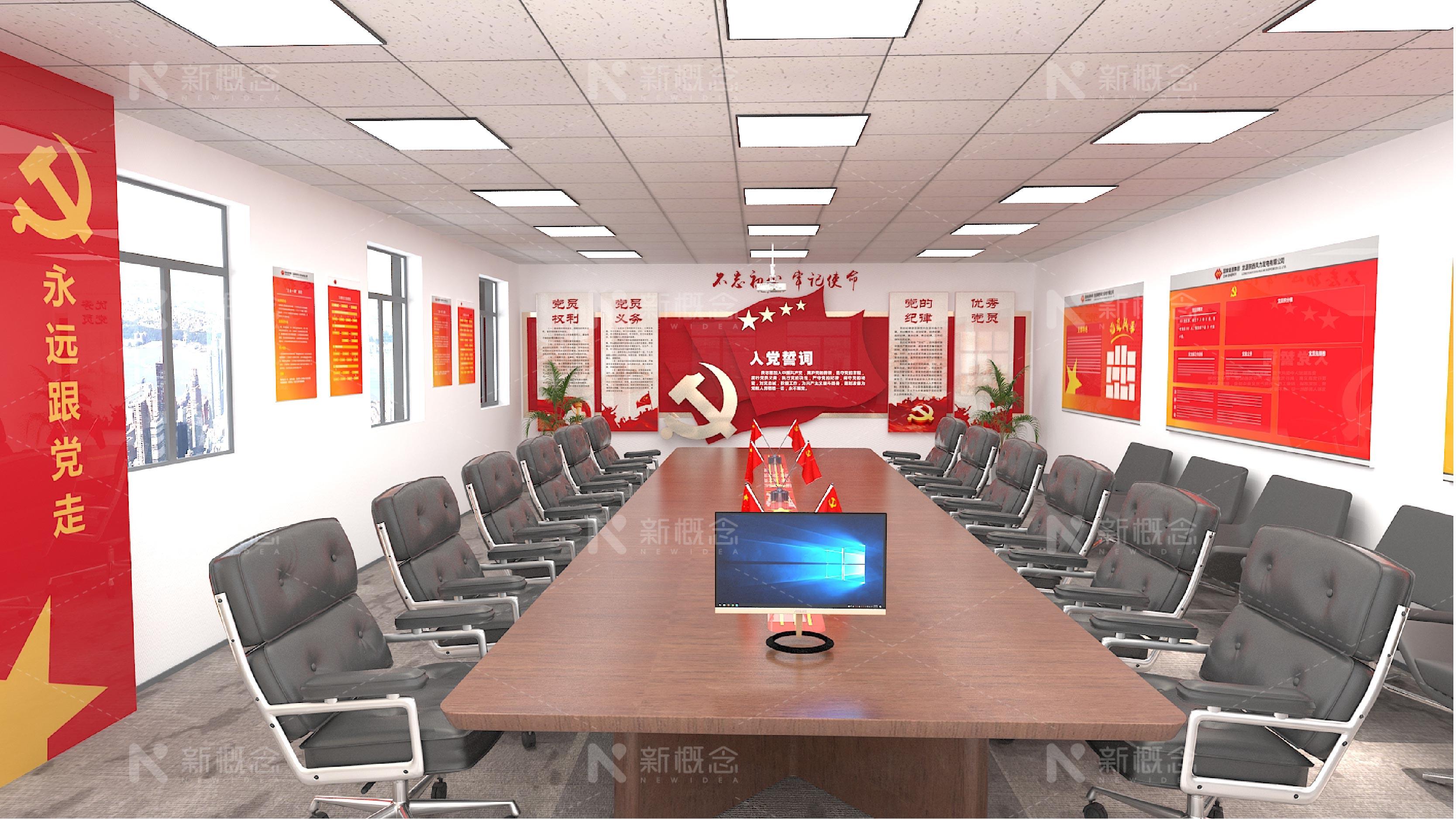龙源电力有限公司党建展厅设计
