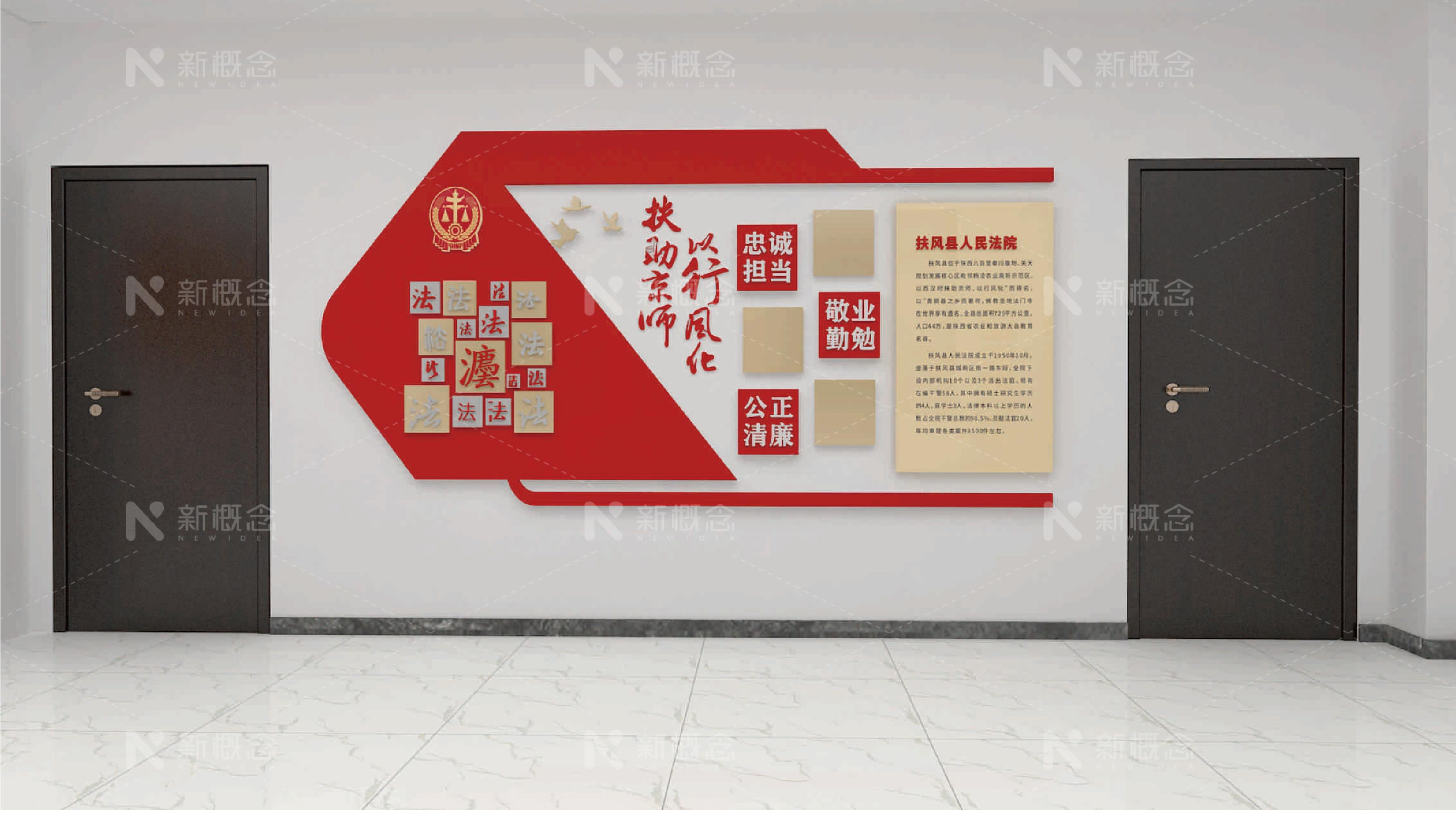 西安展廳設計的報價主要受哪些因素的影響?