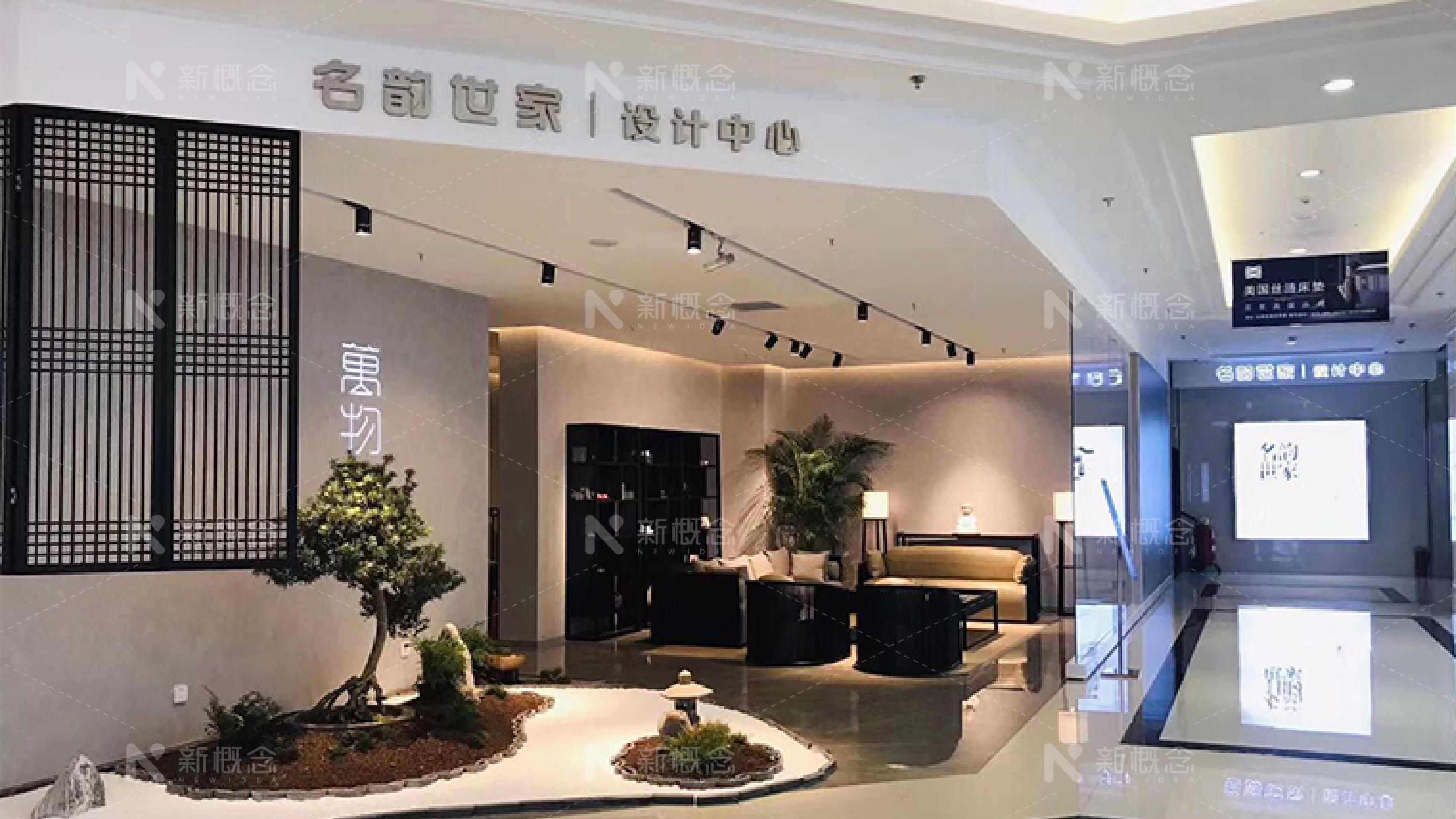 西安展厅设计-名韵世家