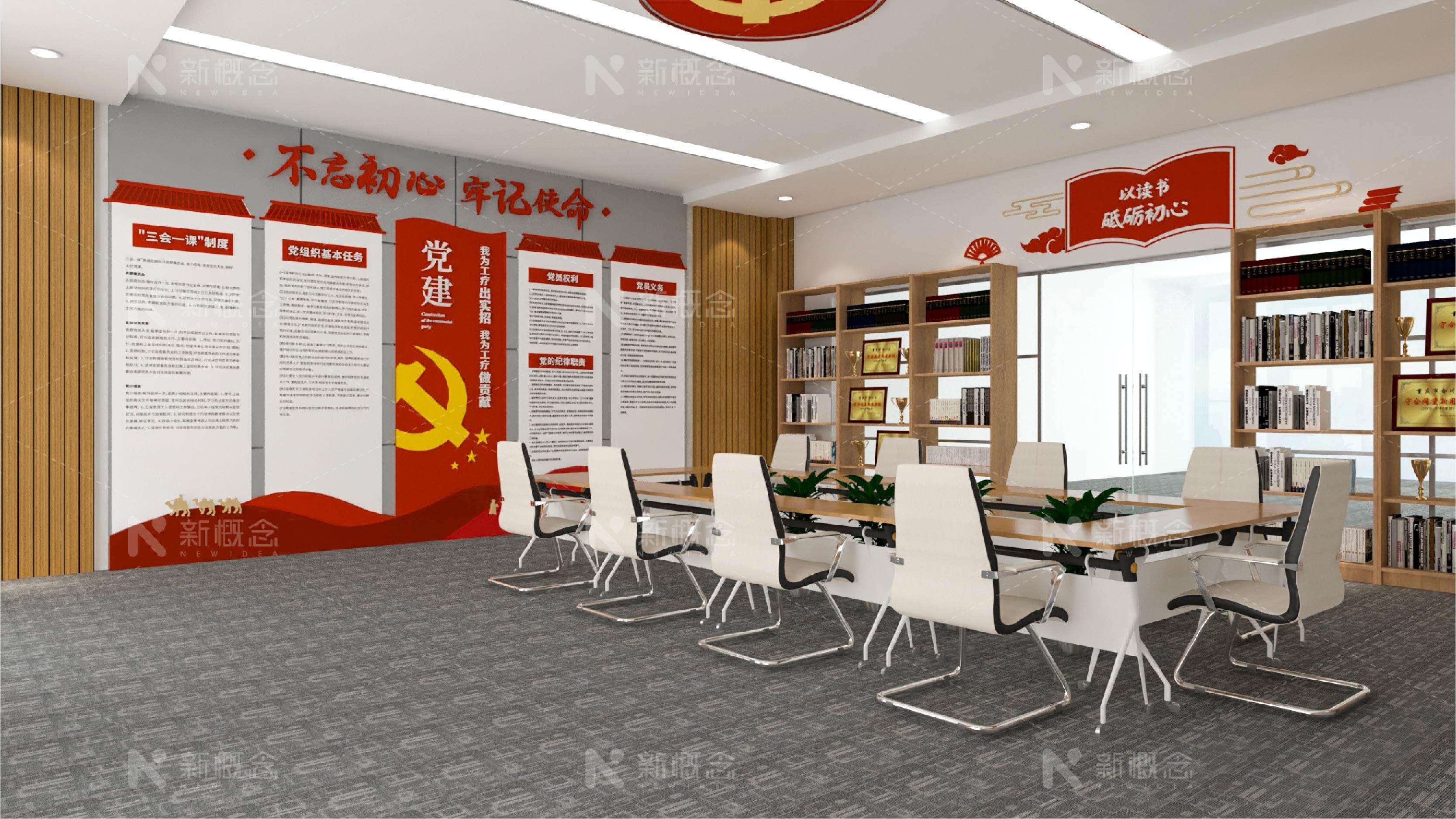 陕西省工人疗养院-党建文化设计