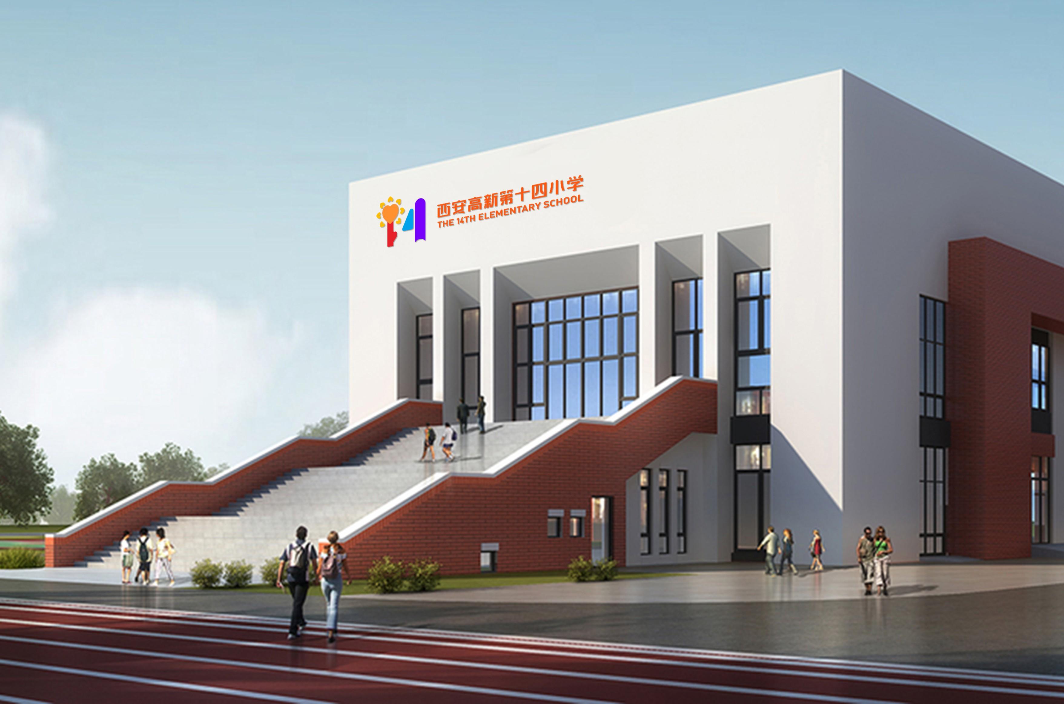 高新十四小校园文化建设