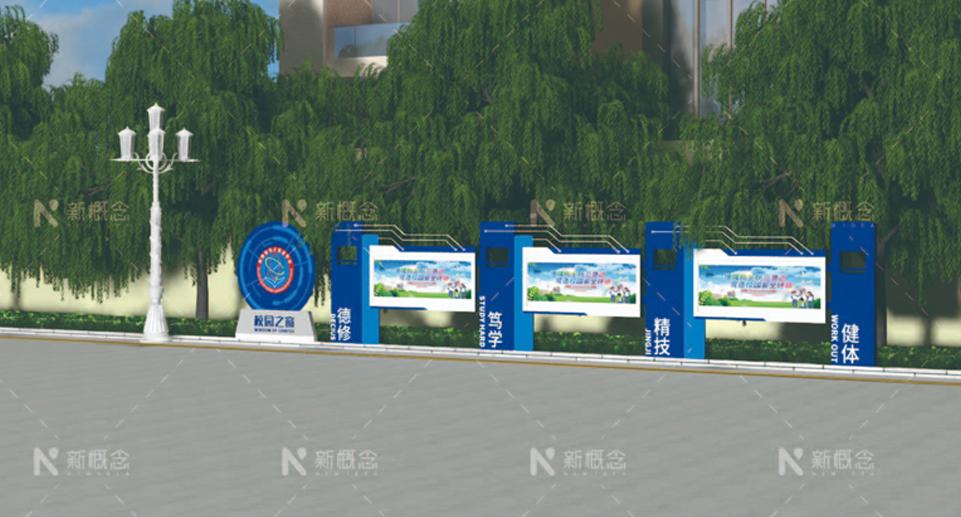 陕西省电子信息学校文化建设