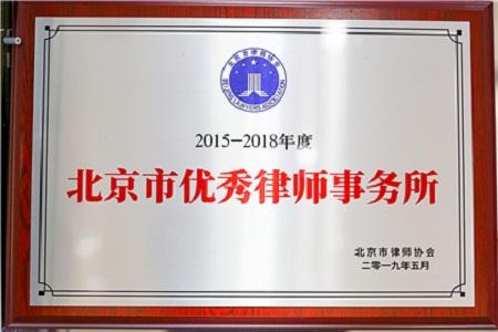 北京刑辩律师