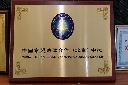 北京刑事辩护律师