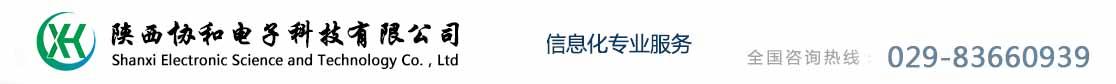 陕西颈椎治疗仪分析中国理疗仪十大品牌总评榜