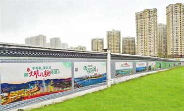 墙体广告设计