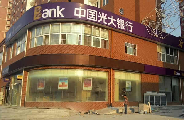 咸阳银行门头装修