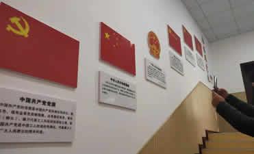公司文化墙设计案例