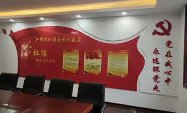 企业形象墙设计案例