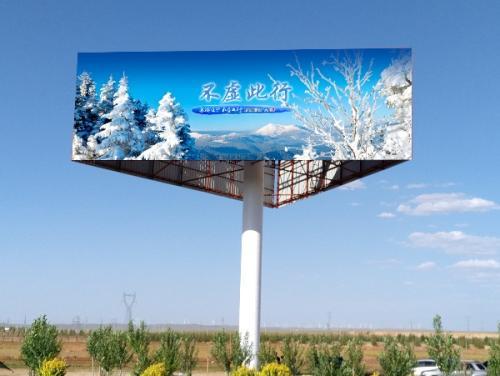 咸阳单立柱广告