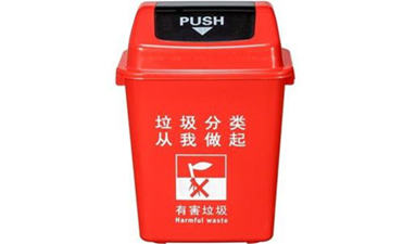 有害收垃圾桶定制