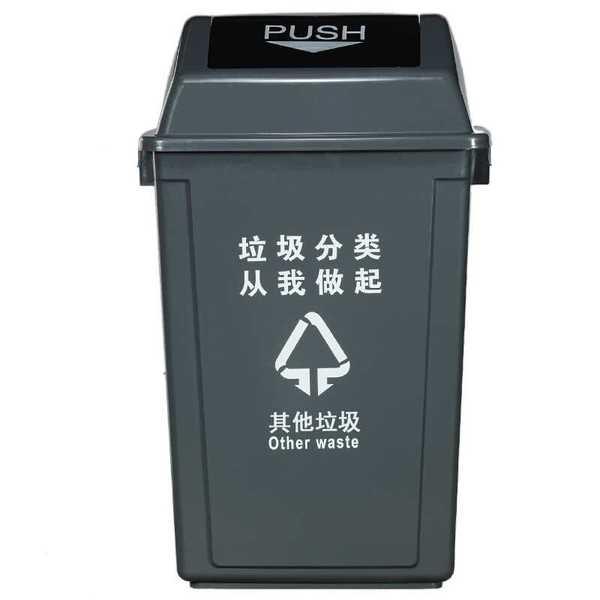 咸阳其它分类垃圾桶定制