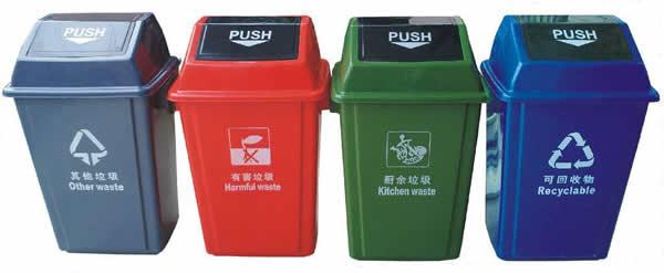 咸阳分类垃圾桶定制