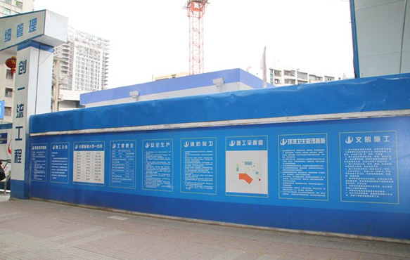 建筑工地围栏广告