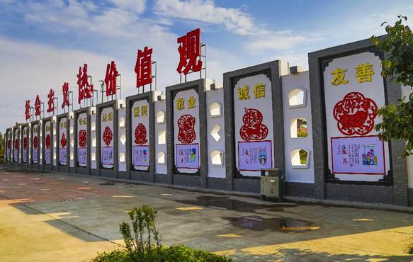 广场文化墙