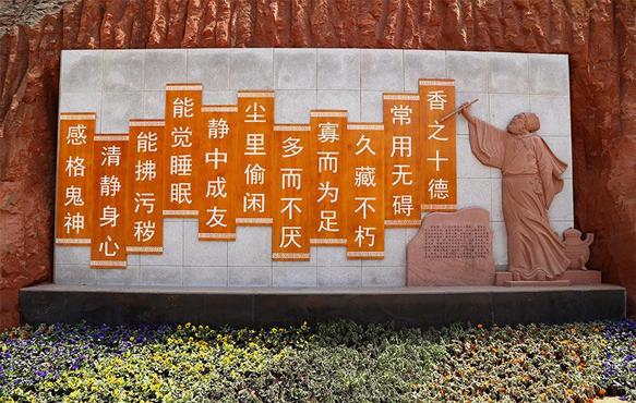 户外文化墙