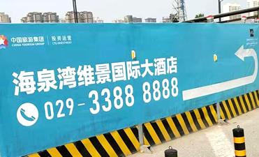 建筑围栏广告施工