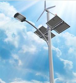 太陽能風光互補道路燈