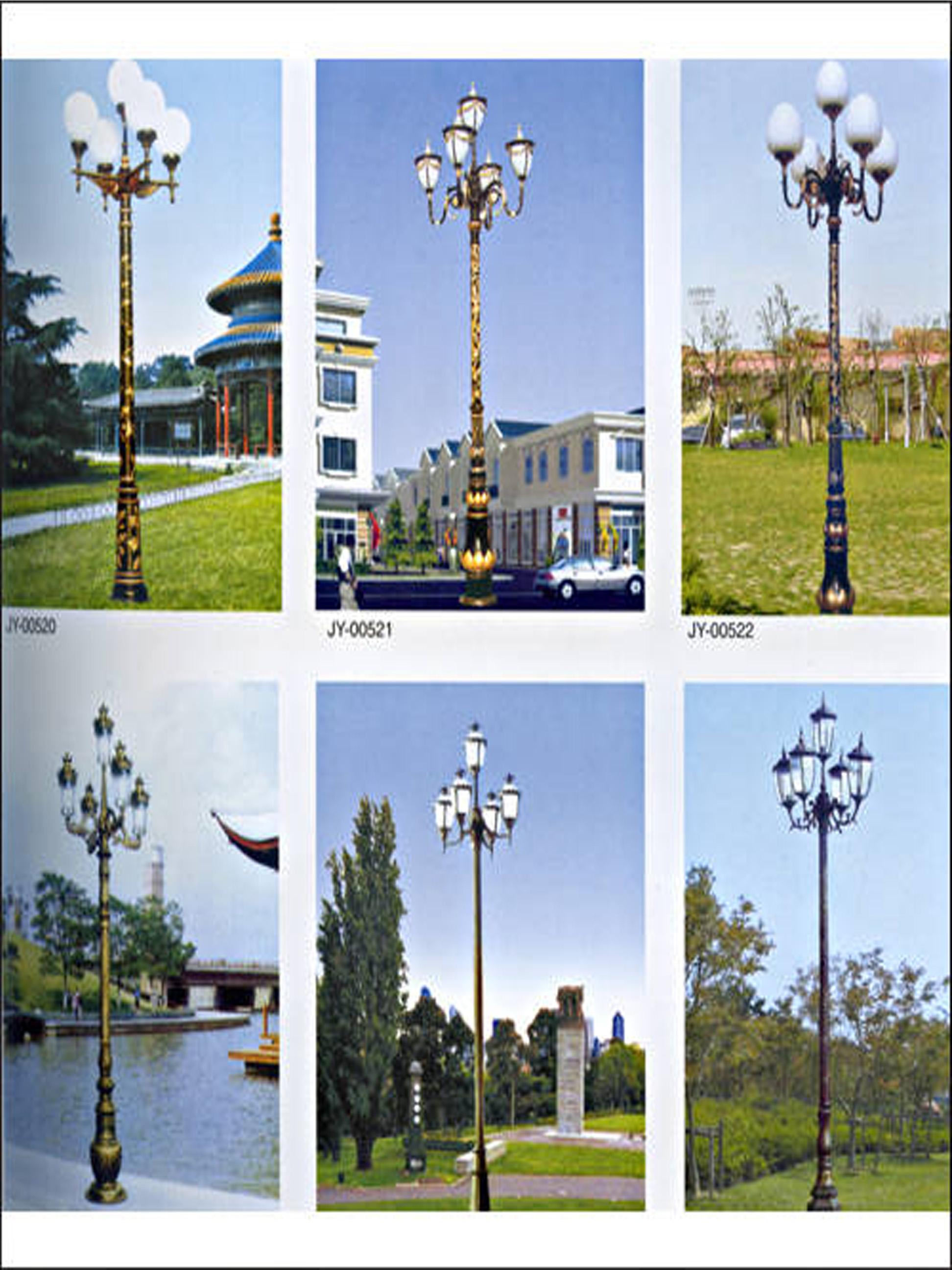 LED庭院燈具