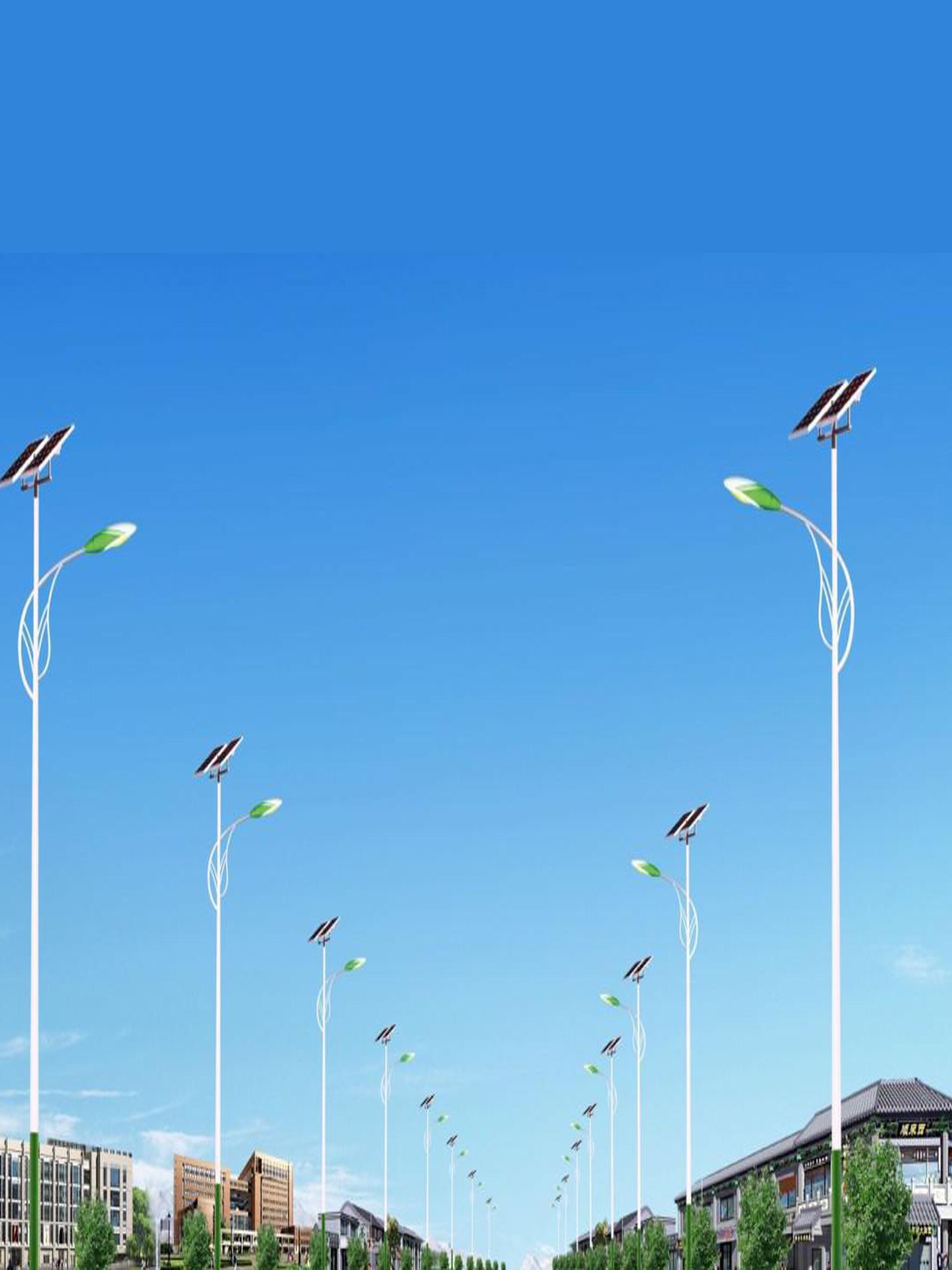 太陽能路燈安全性能好