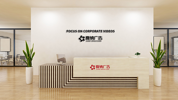 企业宣传片拍摄制作方案报价