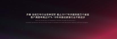 沈阳企业宣传片拍摄