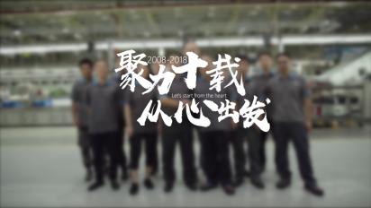 沈阳宣传片