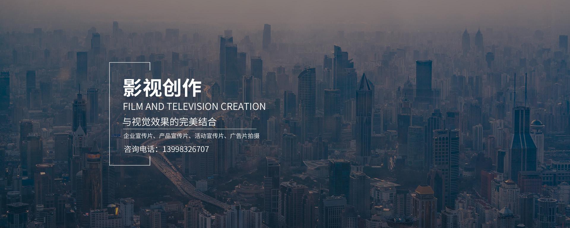 沈阳广告片拍摄