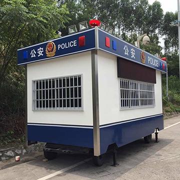 警务车移动岗亭