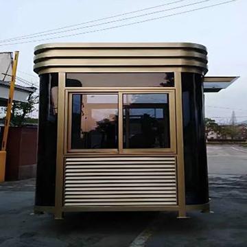 不锈钢保安移动岗亭