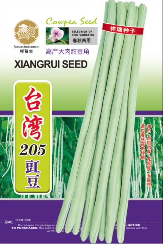 只需一个技巧,教你轻松种出高产芸豆,够吃一年的,沈阳芸豆种子来教你