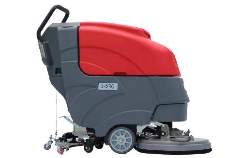 S530手推式洗地机