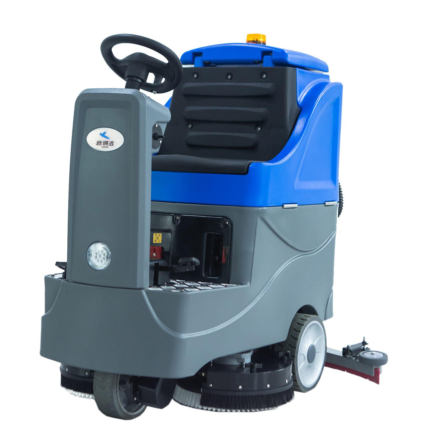 小型双刷驾驶式洗地机swtd660s