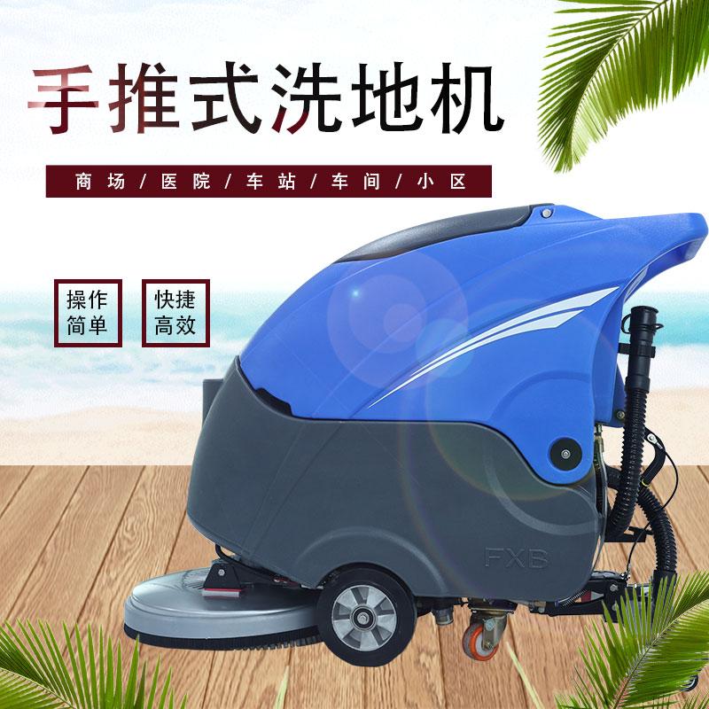 洗地机和扫地机之间如何选择