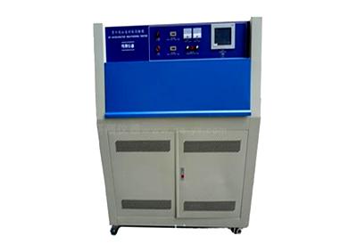 YS1201型紫外老化试验箱