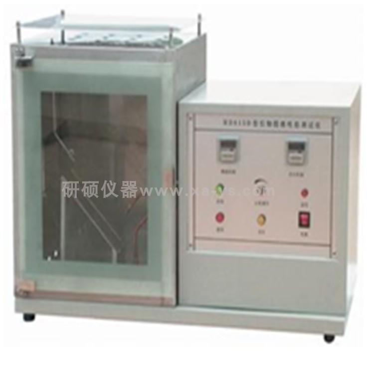 YG815F型织物阻燃性能测试仪