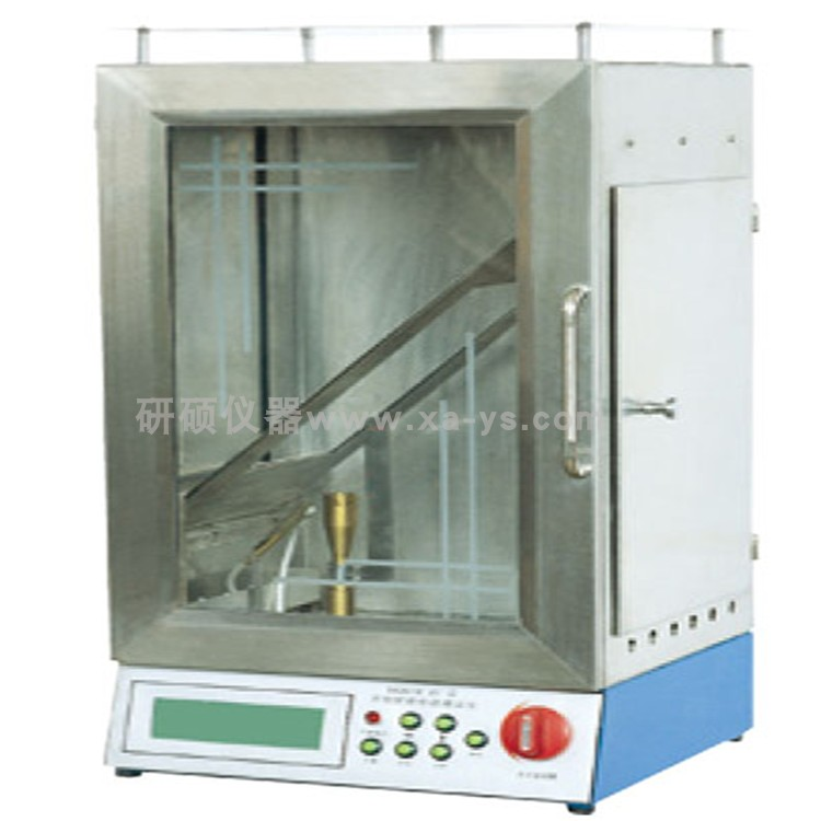 YG815E型织物阻燃性能测试仪