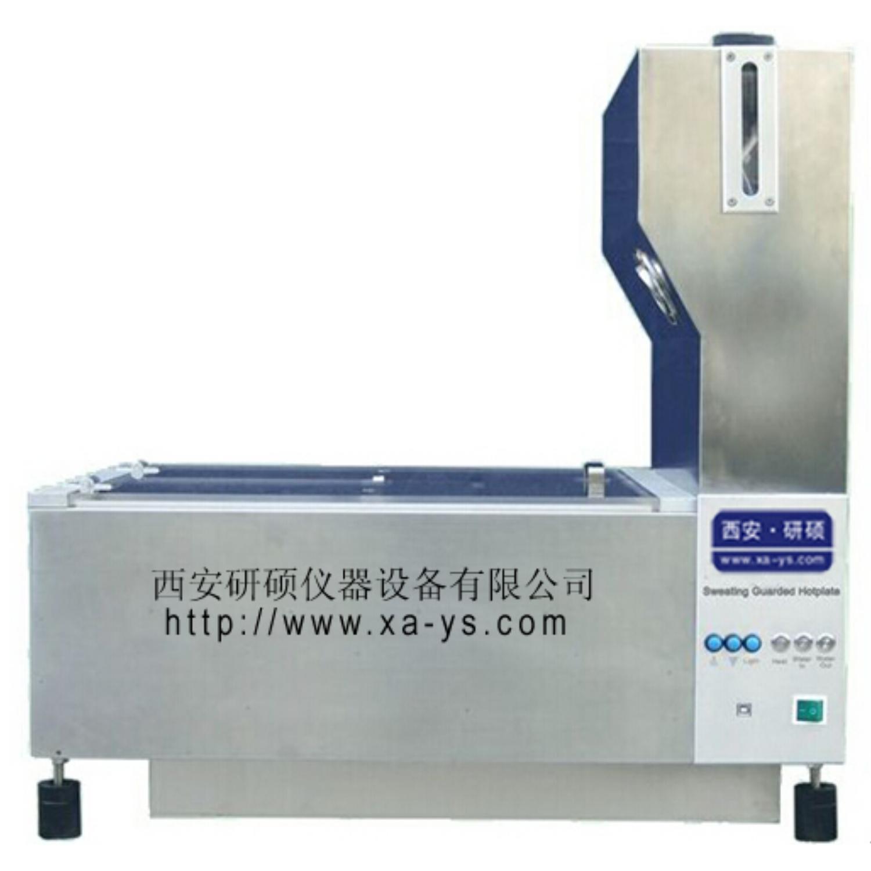 YG606G型纺织品热阻湿阻测试仪