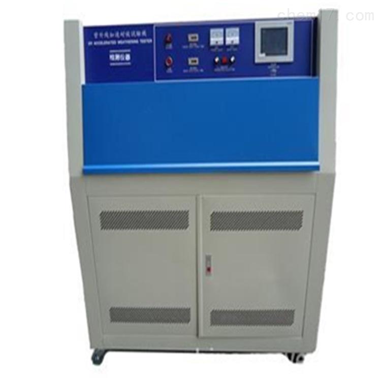 YS-UV-A 紫外光加速老化试验机