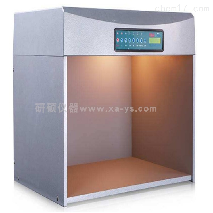 YG982B型标准光源箱(五光源)