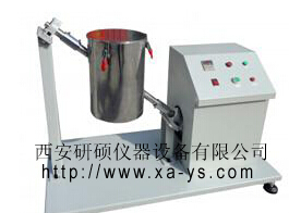 YG—1干洗试验机
