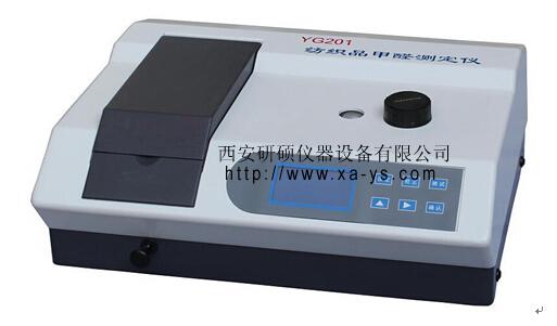 YG201E型纺织品甲醛测定仪