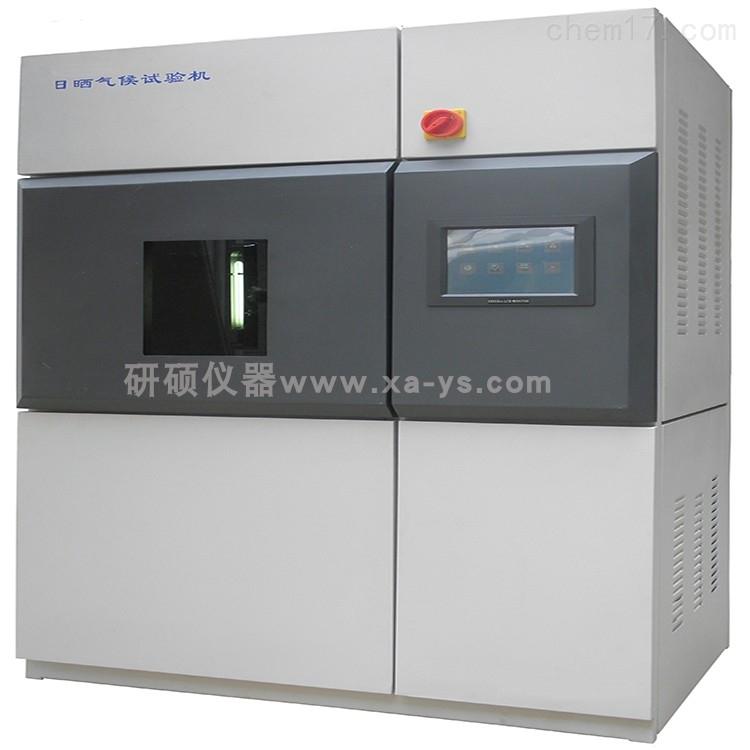 YG2000型日晒气候试验机