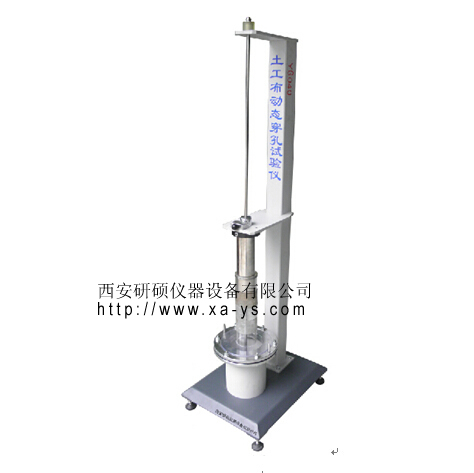 YS040型土工布动态穿孔试验仪