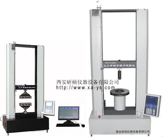 YS010系列电子土工布综合强力试验机